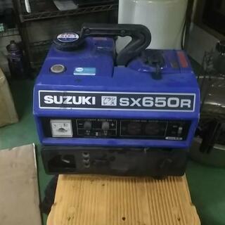 発電機 SUZUKI  SX650R   すぐに使えます!