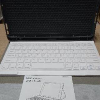 ipadタブレットケース・キーボード