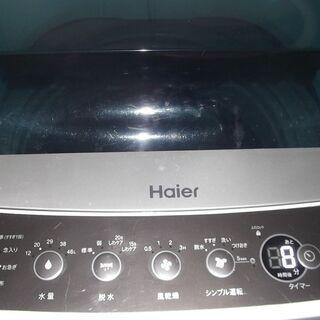 ★☆★【取引中】全自動洗濯機 洗濯機Haier ハイアール 5.5kg JW-C55A  2016年製★☆★ - 売ります・あげます