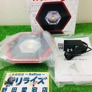 富士倉 薄型10W 充電式ワークライト HX-101【リラ…