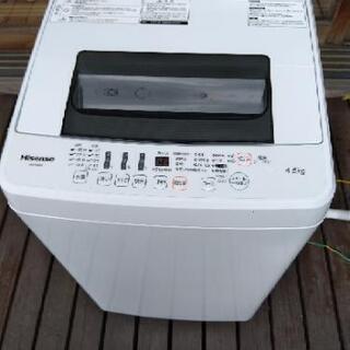 [配達無料][即日配達も可能?]全自動洗濯機 Hisense製 ...