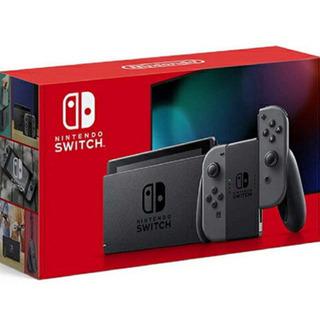 nintendo switch オンライン可能