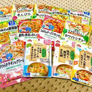 ベビーフード(12ヶ月) 3万円分 - 目黒区