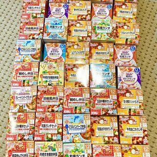 ベビーフード(12ヶ月) 3万円分 - 食品