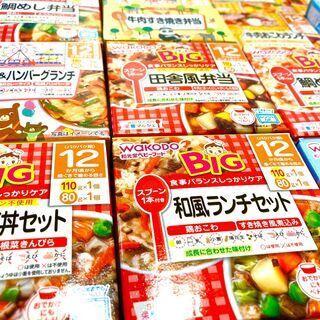 ベビーフード(12ヶ月) 3万円分 − 東京都