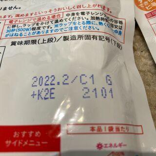 ベビーフード(12ヶ月) 3万円分 - 売ります・あげます
