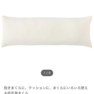 ニトリ 低反発 枕