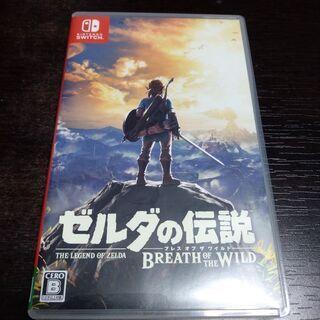 Switch ゼルダの伝説 ブレスオブザワイルド