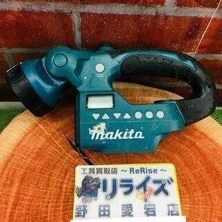 マキタ MR050 充電式ライトラジオ【リライズ野田愛宕店…