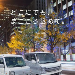☆4t車ドライバー☆大募集☆未経験の方でも大丈夫☆関西keiカン...