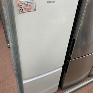 ✨新年セール開催中✨アイリスオーヤマ 2019年 冷蔵庫 156L