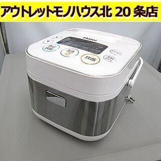 ☆Haier 炊飯器 3合炊き 2016年製 JJ-M31A 炊...