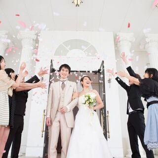登米で結婚相手を見つけませんか?