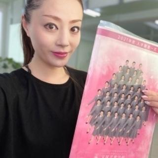 宝塚音楽学校受験生向け模擬試験