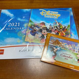 【値下げしました‼️】2021年 カレンダーセット(ENE…