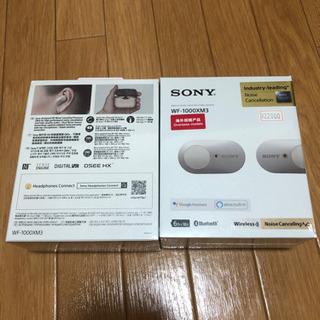 新品未開封 SONY WF-1000XM3  2台 お得 - さいたま市