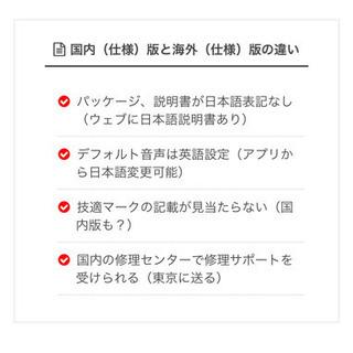 新品未開封 SONY WF-1000XM3  2台 お得 − 埼玉県