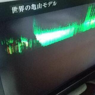ジャンク品  テレビ 2台