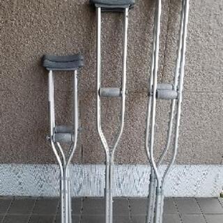 【ネット決済】松葉杖 3サイズセット✰︎