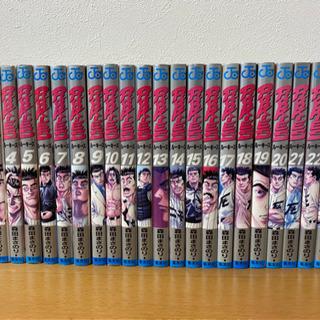 ルーキーズ全24巻セット