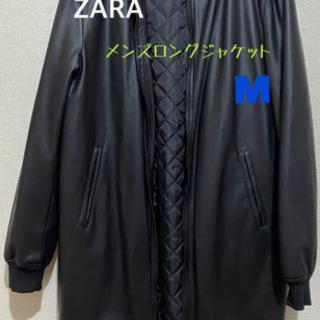 ZARAフェイクレザーロングブルゾン
