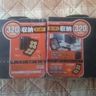 【ネット決済】未使用 DVD 320枚 ケース 二個セット