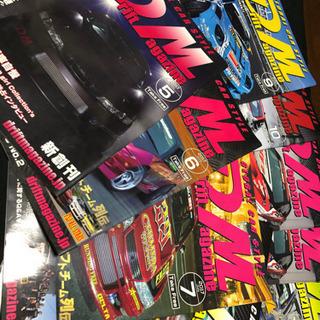 ◆非売品◆Drift Magazine ドリフトマガジン 車 雑誌
