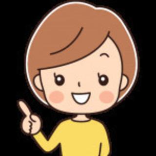 空家管理サービス 月々3,000円~ ★お気軽にご相談ください!