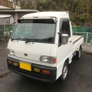 【ネット決済】サンバートラック KS3 九州圏内希望!
