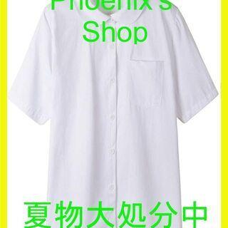 Phoenix's Shop スクール 半袖ブラウス かわいい丸...