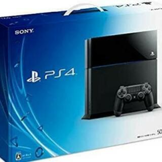 PS4未使用同様本体一式☆ほぼ未使用!