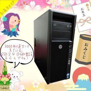 HNY♥SALE★i7-6700級♪RTX3070/ゲーミング,...