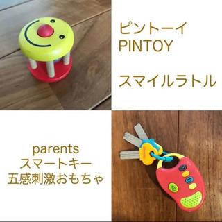 ベビートイ PINTOY ラトル & PARENTS スマートキ...