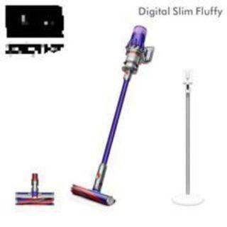 ダイソン Dyson Digital Slim Fluff…