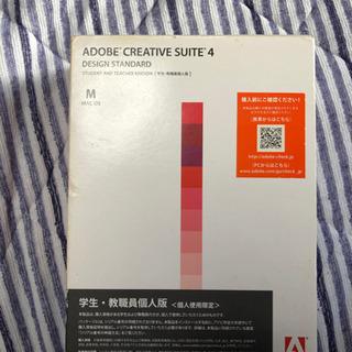 【値下げ】Adobe CS4 Design standar…