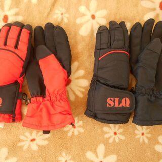 子ども用手袋 130cm ウィンタースポーツに使えます