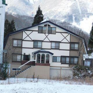 ホリデーハウス(Holiday ski resort house)