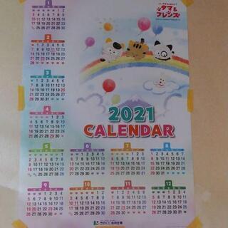 ポチたま カレンダー