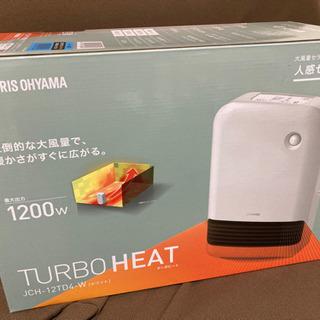 【新品】人感センサー付き ファンヒーター