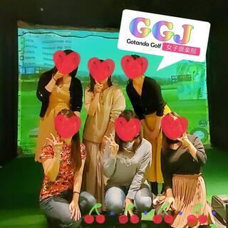 【1月31日(日)】女性の皆さんっ☆一緒にゴルフの練習しませんか? - 五反田