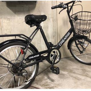 美品 自転車 20インチ