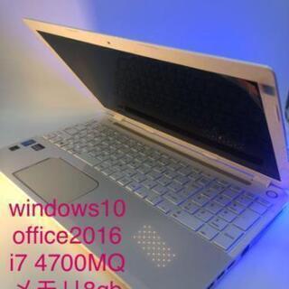 TOSHIBA dynabook T554  i7 8g ssd...