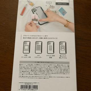スマホケース iPhone11、12用