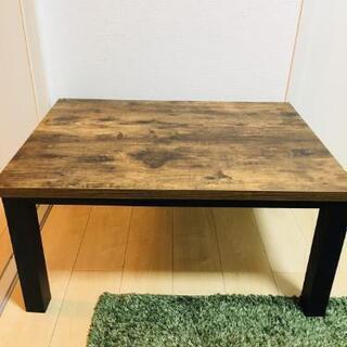 【終了】ニトリ リビングこたつテーブル