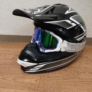 オフロードヘルメット ゴーグル付き(おまけ有り)