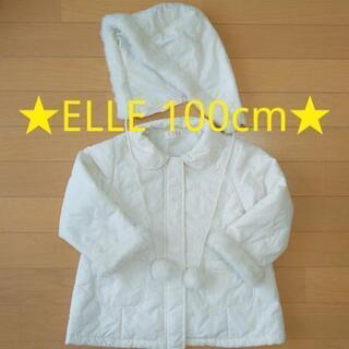ELLE POUPON💖ふわふわフード付きダウンコート ホワイト...