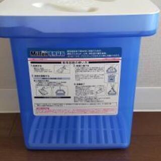 ミルトン 哺乳瓶 除菌