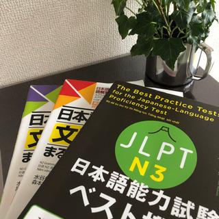 【企業様向け】外国人社員のための日本語/社会人研修