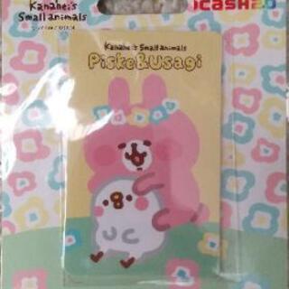 台湾 悠遊カード カナヘイ ピスケ