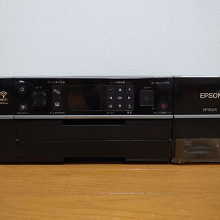 カラリオプリンター EP-802A